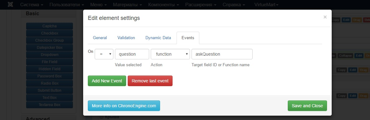 Forums - Call the function when the certain value of radio button is